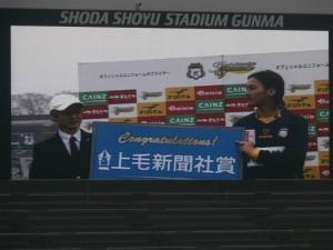 カターレ富山戦のMOMは青木孝太