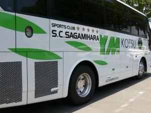 SC相模原バス