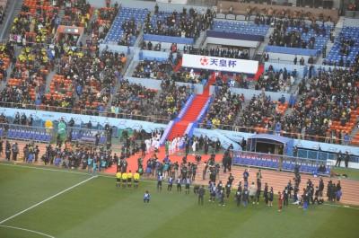 第92回 天皇杯全日本サッカー選手権_053