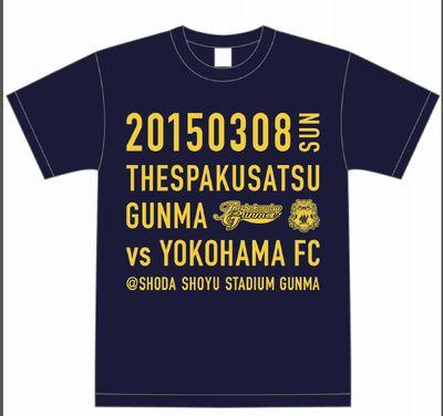 開幕記念Tシャツデザイン-表