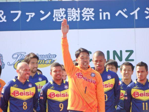 宣誓する鈴木選手