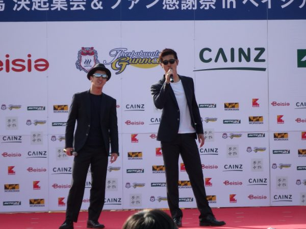 大津選手と大岩選手