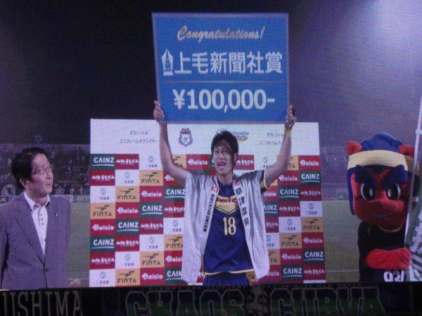 上毛新聞社賞の野崎桂太