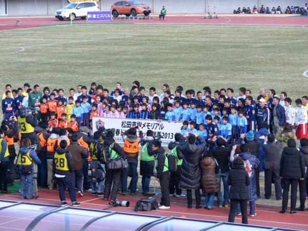 松田直樹ドリームマッチ2013