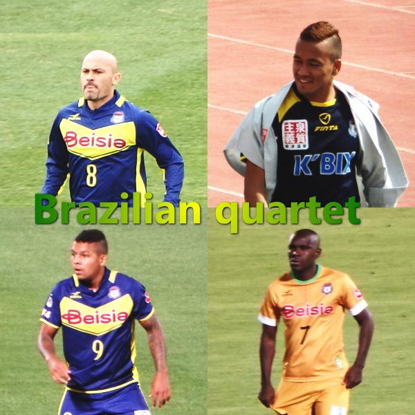 Brazilian quartet
