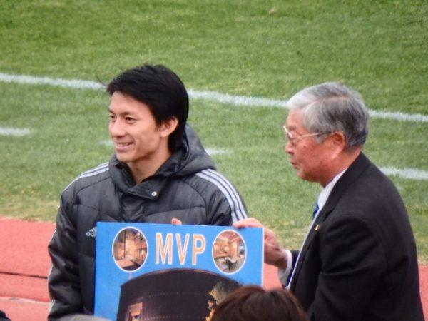 MVPは田中亜土夢
