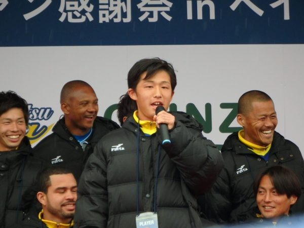 ユース出身志村選手の開会でスタート