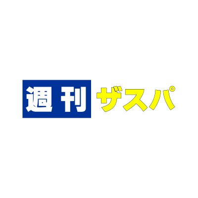 weekly thespa logo