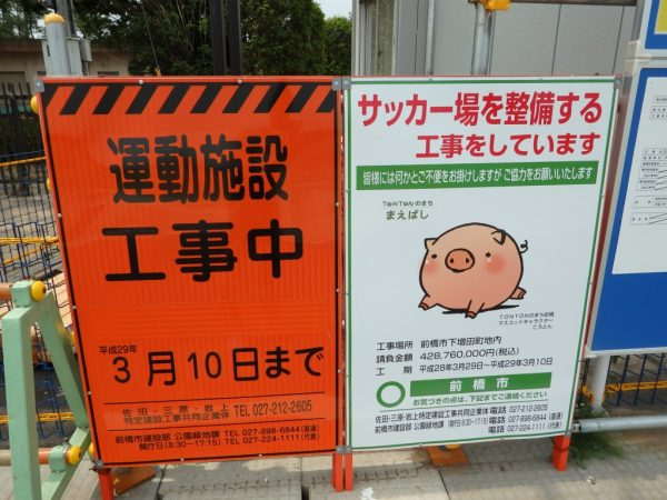 下増田0604-03