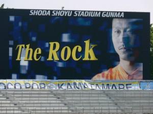 The Rock・岩丸史也